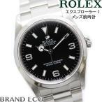 ロレックス エクスプローラー1 メンズ腕時計 自動巻き 114270 シルバー ブラック文字盤 王冠透かし彫り ステンレス Z番 OH済み 中古