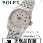 美品 ロレックス デイトジャスト レディース 腕時計 179174G ルーレットダイヤル シルバーホリコンピュータ 10Pダイヤ/WG/SS 自動巻き 中古