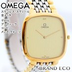 オメガ デビル アンティーク コンビ メンズ 腕時計 クォーツ ステンレススティール ゴールド文字盤 中古