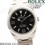 ロレックス エクスプローラー1 メンズ 腕時計 自動巻き シルバー 214270 ステンレス アナログ ルーレット刻印 ブラック文字盤 中古