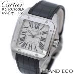カルティエ サントス100LM メンズ 腕時計 自動巻き シルバー ホワイト文字盤 W20073X8 中古 美品