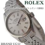 ロレックス オイスターパーペチュアル・デイト レディース 腕時計 自動巻き シルバー 中古 Ref.6917 デイト機能