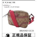 【送料無料】 COACH【コーチ】 ヘリテージ シグネチャー PVC ショルダーバッグ F47343...