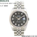 ロレックス デイトジャスト 10P ダイヤモンド メンズ 腕時計 自動巻き シルバー ブラック文字盤 ref.116234G SS/WG V番 新品仕上げ オーバーホール済 美品 中古