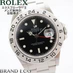 ロレックス エクスプローラー2 メンズ腕時計 自動巻き ブラック文字盤 シルバー 16570 ステンレス クロノメーター 中古