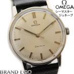 オメガ シーマスター ジュネーブ メンズ腕時計 手巻き式 シルバー文字盤 ステンレス レザーベルト アナログ ブラック 中古
