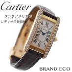 カルティエ タンク アメリカン レディース腕時計 中古 WB701251 K18YG無垢/2D 純正ダイヤモンド レザーベルト クォーツ