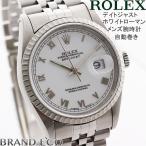 ロレックス メンズ腕時計 デイトジャスト 自動巻き シルバー 16220 ステンレス ホワイトローマン エンジンターンドベゼル 中古