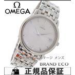 美品 オメガ デビル プレステージ メンズ 腕時計 クオーツ 4510.31 シルバー文字盤 SS デイト機能 中古 OMEGA