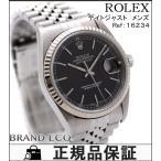 送料無料 ロレックス デイトジャスト メンズ 腕時計 16234 自動巻き K18WG×SS コンビ シルバー ゴールド ウォッチ 中古