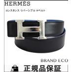 ショッピングHERMES エルメス コンスタンス リバーシブル Hベルト レザー レディース ブルー ブラック 青色 黒色 表記サイズ70 中古