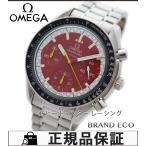 美品 オメガ スピードマスター ミハエルシューマッハ メンズ腕時計 中古 3510.61 レーシング クロノグラフ オートマ SS/レッド文字盤