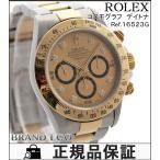 送料無料 ロレックス コスモグラフ デイトナ 16523G メンズ 腕時計 SS×K18YG コンビ 自動巻き ゴールド文字盤 W番 オートマ 中古 美品