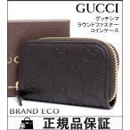 送料無料 未使用品 グッチ グッチシマ ラウンドファスナー コインケース 324801 ダークブラウン レザー 財布 レディース メンズ 中古 美品