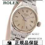 ロレックス オイスター パーペチュアル レディース腕時計 ref.6517 自動巻き アンティーク SS/WG シルバー 文字盤デイト 中古