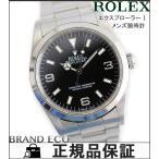 ロレックス エクスプローラー1 メンズ腕時計 自動巻き オートマ ステンレス シルバー 14270 ブラック文字盤 ギャランティーあり U番 中古