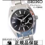 セイコー グランドセイコー メンズ腕時計 メカニカル 自動巻き シルバー ブラック文字盤 SBGL005 ステンレス デイト表示 パワーリザーブ表示 中古