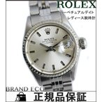ロレックス パーペチュアル デイト レディース 腕時計 コンビ 自動巻き 6517 ステンレス ホワイトゴールドベゼル シルバー文字盤 中古