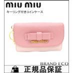 ショッピングmiumiu ミュウミュウ レザー カードケース 名刺入れ キーリング付き マドラス 5M1407 小物 ロゴ リボン ピンク レディース 中古