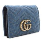 美品 グッチ GGマーモント フェイクパール キルティング 二つ折り財布 レディース デニム インディゴ 466492 中古 送料無料