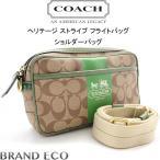 【送料無料】COACH【コーチ】ショルダーバッグ ショルダーポーチ ヘリテージ シグネチャー ストラ...