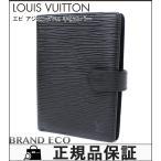 ルイヴィトン エピ アジェンダPM 手帳カバー ブラック レザー リング式 R2005N 中古