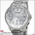 シチズン XCクロスシー ハッピーフライト ワールドタイム メンズ ユニセックス エコドライブ 電波時計 CB1020-54A CITIZEN 未使用品