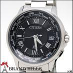 シチズン XCクロスシー ワールドタイム ハッピーフライト メンズ ユニセックス エコドライブ電波時計 CB1020-54E CITIZEN 未使用品