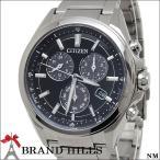 【未使用品】 シチズン アテッサ チタン メンズ エコドライブ 腕時計 BL5530-57E CITIZEN