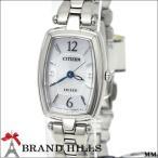 シチズン エクシード レディース エコドライブ 腕時計 EBQ75-5121 CITIZEN 未使用品