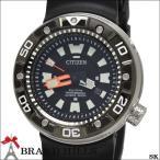 シチズン プロマスター MARINE ダイバーズ 300M メンズ エコドライブ時計 BN0176-08E 海外版 CITIZEN 未使用品