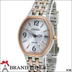 シチズン エクシード レディース エコドライブ 腕時計 EW2434-56A CITIZEN 未使用品