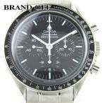 オメガ スピードマスタープロフェッショナル ウォッチ 腕時計 ブラック ステンレススチール(SS) 3570.50 ランクA