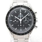 オメガ スピードマスター プロフェッショナル 腕時計 ウォッチ メンズ ブラック ステンレススチール SS 3570.50 中古