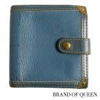 ルイヴィトン 財布 二つ折り LOUIS VUITTON 破格本物 スハリ コンパクトジップ ブルー 中古 売れ筋 ポイント2倍 送料無料
