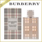 バーバリー BURBERRY 香水 レディース ブリット EDT 50ml