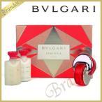 ブルガリ BVLGARI 香水 レディース オムニア コーラル コフレセット [在庫品]