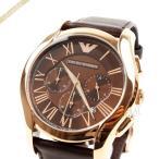 エンポリオアルマーニ EMPORIO ARMANI メンズ腕時計 クラシック クロノグラフ 44mm ブラウン AR1701 [在庫品]