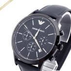 エンポリオアルマーニ EMPORIO ARMANI メンズ 腕時計 Renato クロノグラフ 43mm ネイビー AR2481 [在庫品]