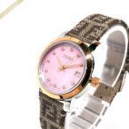 フェンディ FENDI レディース腕時計 ラウンド クラシコ 26mm ピンクパール×ベージュ F218272DF [在庫品]