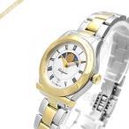 フェラガモ Ferragamo レディース腕時計 1898 28mm シルバー×ゴールド FBL040017 [在庫品]