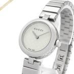 グッチ GUCCI レディース腕時計 ディアマンテシマ 27mm ホワイト×シルバー YA141502[在庫品]