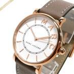 マークジェイコブス MARC JACOBS レディース腕時計 ロキシー ROXY 36mm ホワイト×ベージュ MJ1533 [在庫品]