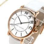 マークバイマークジェイコブス MARC BY MARC JACOBS レディース腕時計 ロキシー 36mm ホワイト×ローズゴールド MJ1561 [在庫品]