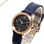 マークバイマークジェイコブス MARC BY MARC JACOBS レディース腕時計 ライリー 28mm ネイビー MJ1577 [在庫品]