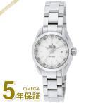 オメガ OMEGA レディース腕時計 シーマスター アクアテラ 30mm シルバー 231.10.30.60.02.001