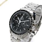 ショッピングオメガ オメガ OMEGA メンズ腕時計スピードマスター プロフェッショナル クロノグラフ 手巻き 42mm ブラック×シルバー 311.30.42.30.01.005 [在庫品]