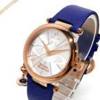 ヴィヴィアンウエストウッド Vivienne Westwood レディース腕時計 オーブチャーム付 32mm シルバー×ブルー VV006RSBL [在庫品]