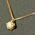 ショッピングused 【USED】K18PG 一粒イエローダイヤモンド/0.2ct 優し気なピンクゴールドの定番プチネックレス レディースジュエリー