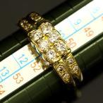 ショッピングused 【USED】K18 ダイヤモンド/0.50ct 2連デザインリング 11.5号
